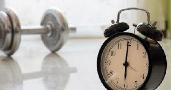 Ποιες είναι οι καλύτερες ώρες για γυμναστική;