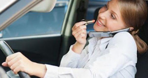Επικίνδυνη οδήγηση και ατυχήματα λόγω αφηρημάδας
