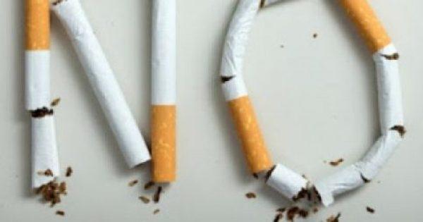 ΤΟΒ-G: Το ευρωπαϊκό πρόγραμμα που σε βοηθά να κόψεις το κάπνισμα