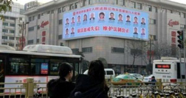 Στην Κίνα βγάζουν αφίσες με τα πρόσωπα όσων δεν πληρώνουν τα χρέη τους
