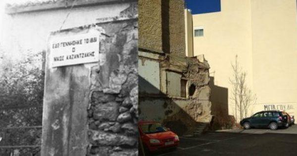 Γκρέμιζαν το σπίτι του Καζαντζάκη στην Κρήτη για να φτιάξουν πάρκινγκ
