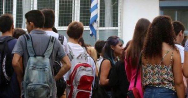 Βαθμοί τέλος για τους μαθητές των γυμνάσιων στη χώρα μας