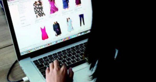 Αγορές από το διαδίκτυο: Όλα όσα πρέπει να ξέρετε για να αγοράζετε ασφαλή προϊόντα
