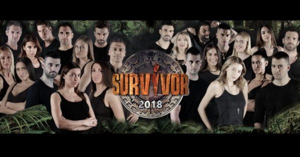 Δείτε τα τεστ φυσικής κατάστασης που πέρασαν οι παίκτες του Survivor 2 για να μπουν στο παιχνίδι