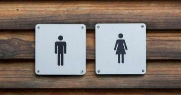 Πώς θα προστατευτείτε από τα μικρόβια στις κοινόχρηστες τουαλέτες