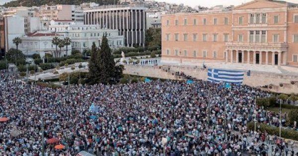 Πανεθνικό συλλαλητήριο 4 Φεβρουάριου στο Σύνταγμα για την Μακεδονία