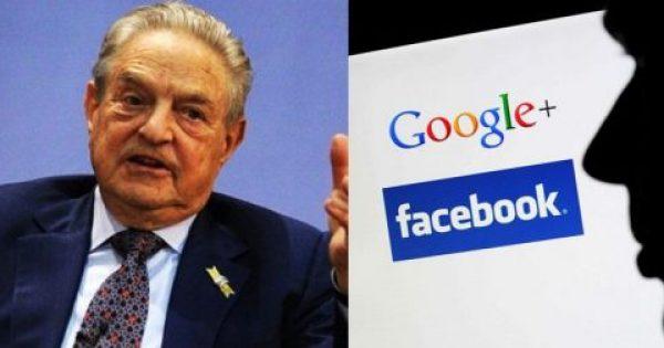 Τζορτζ Σόρος κατά Facebook και Google: «Είναι απειλή για τη δημοκρατία»