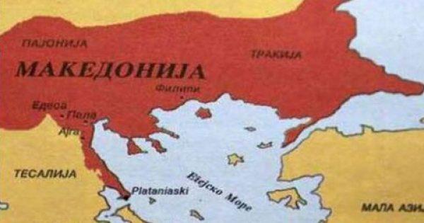 Οι Σκοπιανοί διεκδικούν ως «Μακεδονία» ακόμη και τα παράλια της Λάρισας