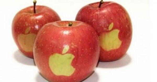 """Πώς προέκυψε το """"δαγκωμένο μήλο"""" της Apple;"""