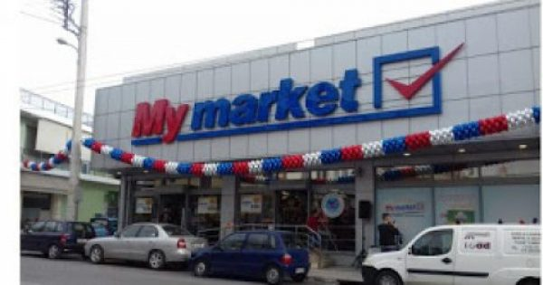 My Market: Σε όλη την Ελλάδα γιορτές ανακαίνισης – Η μόνη εταιρία που συνεχίζει παρά την κρίση να διοχετεύει χρήμα στην ελληνική αγορά