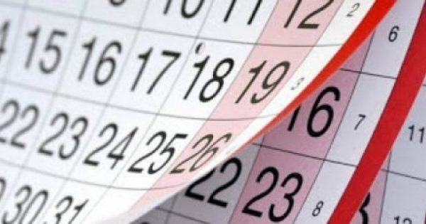 Αυτές είναι οι αργίες του 2018 – Δείτε πότε «πέφτουν» τα τριήμερα