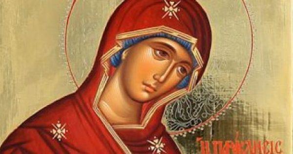 Το ήξερες; Γιατί η Παναγία έχει το όνομα Μαρία;