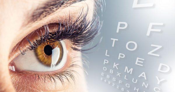 Παθήσεις ματιών: Απόλυτα ασφαλής η χρήση laser – Τι δείχνει μελέτη του Δημοκρίτειου παν. Θράκης