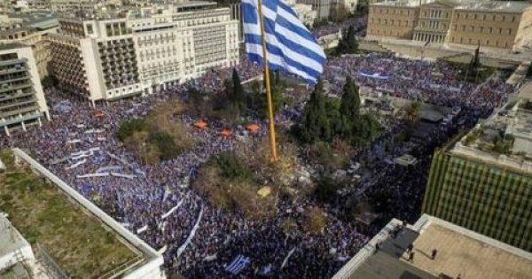 Συλλαλητήριο Αθήνα: Δείτε πόσο κόσμο είχε η συγκέντρωση στο Σύνταγμα… Τι λέει η Αστυνομία – Ποια είναι η αλήθεια