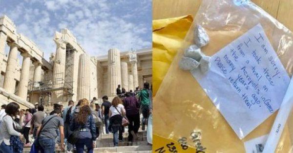 Επέστρεψε πέτρες που είχε κλέψει από την Ακρόπολη πριν χρόνια και ζήτησε συγνώμη