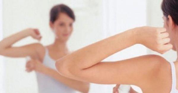Κάντε το σώμα σας να μοσχοβολά όλη μέρα με τον πιο εύκολο τρόπο
