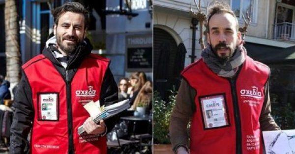 Γνωστοί Θεσσαλονικείς γίνονται πωλητές περιοδικoύ για να βοηθήσουν άστεγους