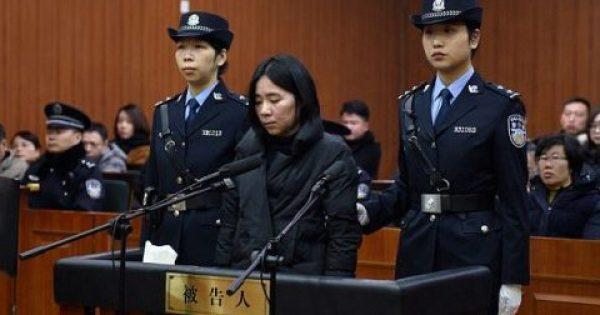 Καταδικάστηκε σε θάνατο η νταντά που έκαψε 3 παιδιά και την μητέρα τους