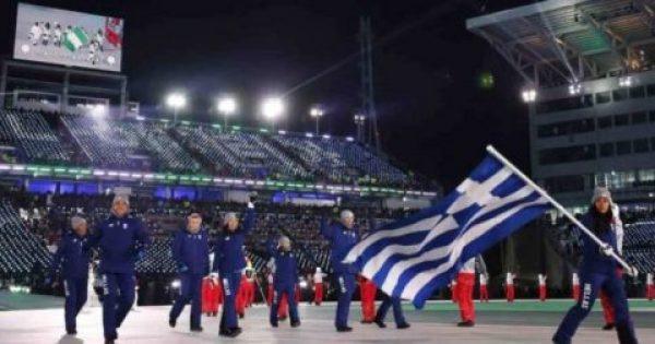 Η είσοδος των Ελλήνων αθλητών στους Χειμερινούς Ολυμπιακούς Αγώνες 2018