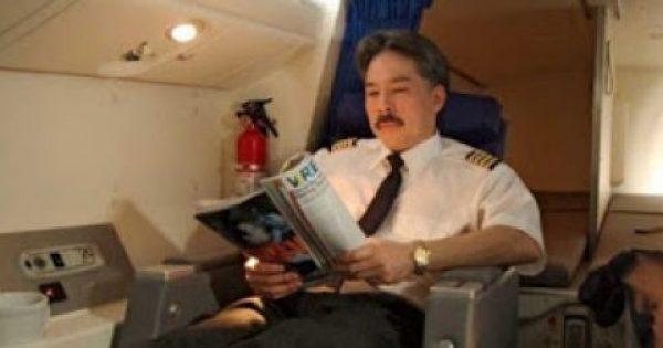 Που αναπαύονται οι πιλότοι εν ώρα πτήσης;