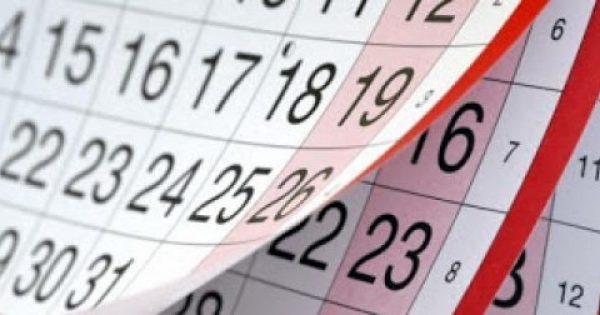 Καθαρά Δευτέρα 2018, Απόκριες, Πάσχα: Πότε είναι φέτος οι αργίες