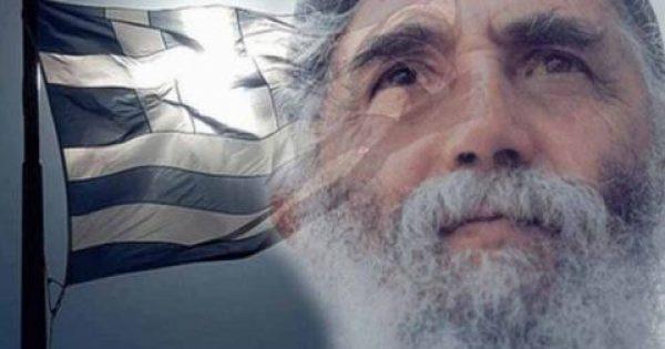 Η Προφητεία του Άγιου Παΐσιου για τα Ελληνοτουρκικά: Θα Καταλάβετε ότι οι Μέρες Πλησιάζουν 'Οταν…