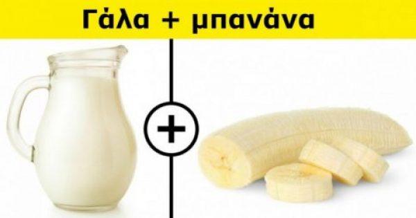 8 Επικίνδυνοι Συνδυασμοί Τροφίμων που κάνουν Κακό στον Οργανισμό σας χωρίς να Παίρνετε Χαμπάρι! Ιδιαίτερη Προσοχή στον 7ο!