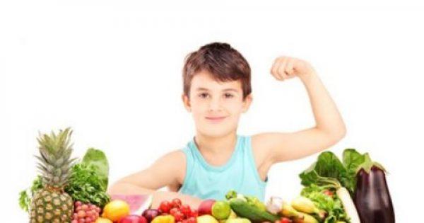 Πως θα φτιάξετε σωστό μεταβολισμό στο παιδί