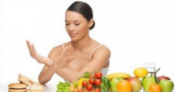 """Αλκαλική δίαιτα: Δείτε τις top τροφές που """"καίνε"""" θερμίδες"""