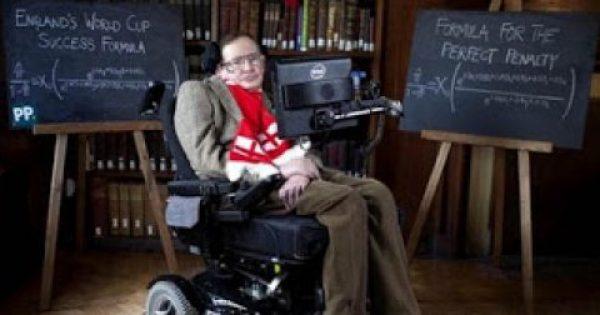 Stephen Hawking – Τι είναι πραγματικότητα;