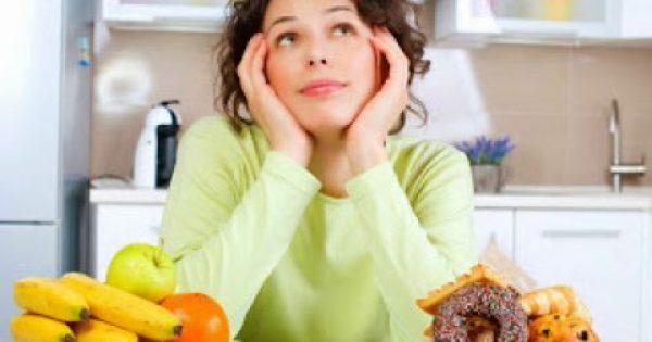 Η δίαιτα για να πετύχει αρχίζει από την ψυχολογία. Μικρά μυστικά για να χάσετε κιλά τώρα