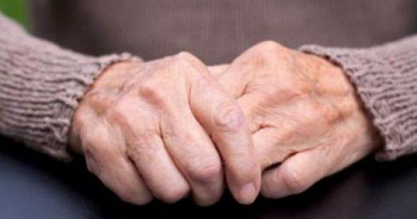 Παγκόσμια Ημέρα Πάρκινσον: Προσοχή στα πρώιμα στα συμπτώματα