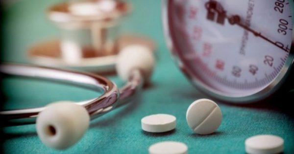 Φάρμακα για την πίεση συνδέονται με καρκίνο στο πάγκρεας! Τι έδειξε μεγάλη έρευνα!!!