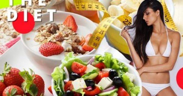 Από σήμερα δίαιτα: Το μενού για να χάσεις 5 κιλά τρώγοντας αγαπημένα φαγητά!