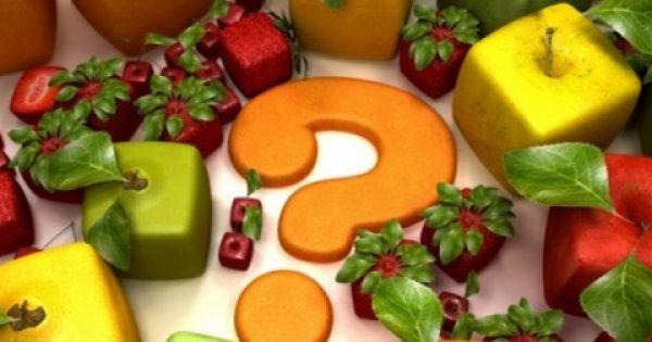 Ποιο είναι το φρούτο που χτυπάει το λίπος και την χοληστερίνη;