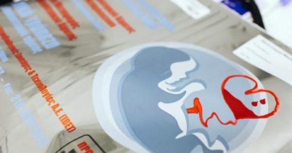 Το μέλλον των τραπεζών ομφαλοπλακουντιακού αίματος