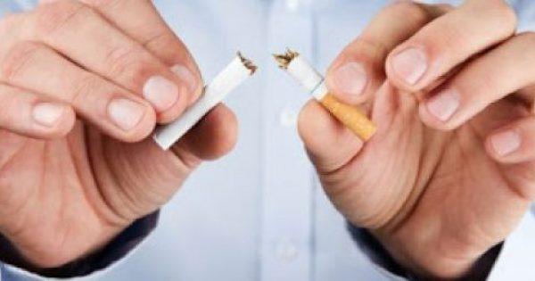 Έτσι θα κόψετε το κάπνισμα με αποτελεσματικό τρόπο!