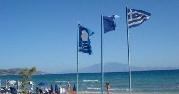 Η Ελλάδα δεύτερη στον κόσμο σε Γαλάζιες Σημαίες με 519 βραβευμένες ακτές
