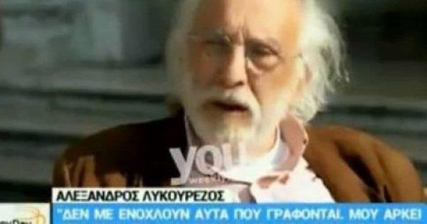 Αλέξανδρος Λυκουρέζος: Μιλά πρώτη φορά on camera για την σχέση του με την Νατάσα Καλογρίδη! (ΒΙΝΤΕΟ)