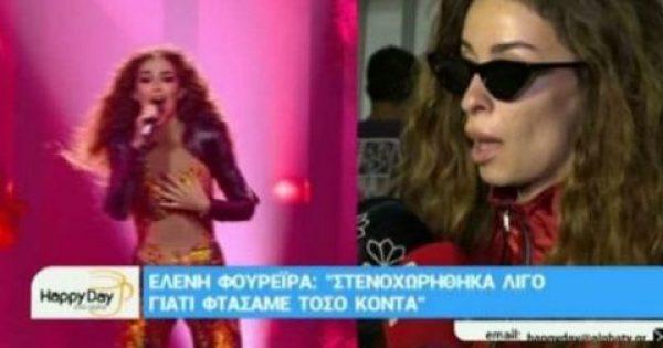 Eurovision 2018: Οι πρώτες δηλώσεις της Ελένης Φουρέιρα από το αεροδρόμιο και το σχόλιο για την Αλβανία που δεν της έδωσε 12άρι! (Βίντεο)