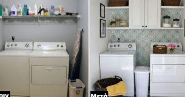15 Έξυπνες Ιδέες Διακόσμησης που θα σας Βοηθήσουν να Οργανώσετε τους Χώρους του Σπιτιού σας