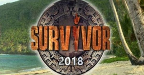 Survivor : Οριστικό! Αυτός ο παίκτης αποχωρεί σίγουρα σήμερα!