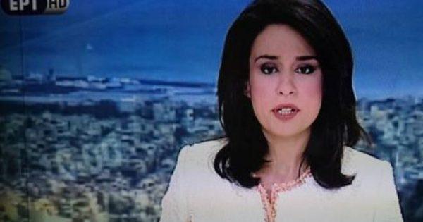 Ξένα ΜΜΕ έβαλαν στη λίστα με τις 10 στιλιστικές… πανωλεθρίες το ντύσιμο δημοσιογράφου της ΕΡΤ – Δείτε γιατί [Εικόνες]