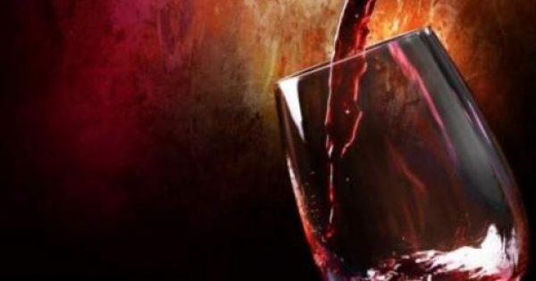 Ποιο γυμναστήριο; Πιείτε κόκκινο κρασί!