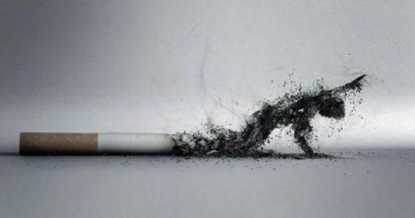 Παγκόσμια Μέρα Κατά του Καπνίσματος: Τα ιατρεία διακοπής καπνίσματος στην Ελλάδα