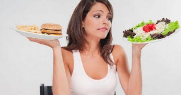 5 τροφές που πρέπει να αποφεύγεις όταν κάνεις δίαιτα