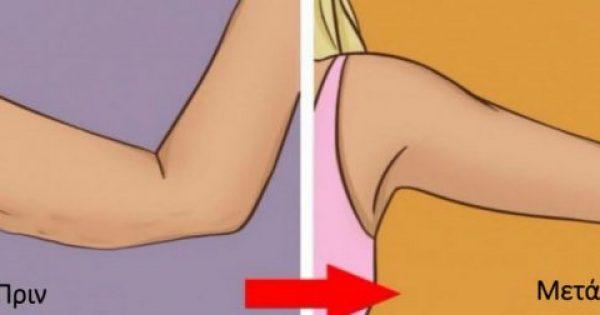 10 φυσικοί τρόποι για να σφίξετε το δέρμα σας, και να χάσετε το περιττό δέρμα από τα χέρια σας
