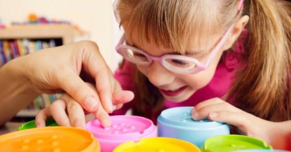51ο Πανελλήνιο Οφθαλμολογικό Συνέδριο: Ολιστική παρέμβαση σε παιδιά με οπτική αναπηρία