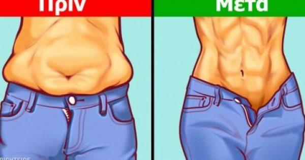 Η Μείωση του Βάρους Είναι το Λιγότερο… 9 Σημαντικοί Λόγοι για να Ξυπνάμε Νωρίς το Πρωί