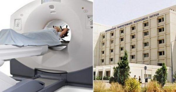 Πατρινή πρόσφερε 1.300.000 ευρώ για να αγοραστεί πανάκριβο «όπλο» κατά του καρκίνου